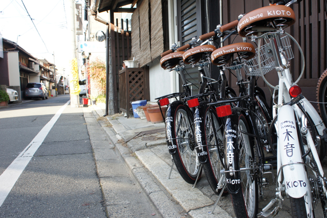 Kyoto Guesthouse KIOTO Rental bike