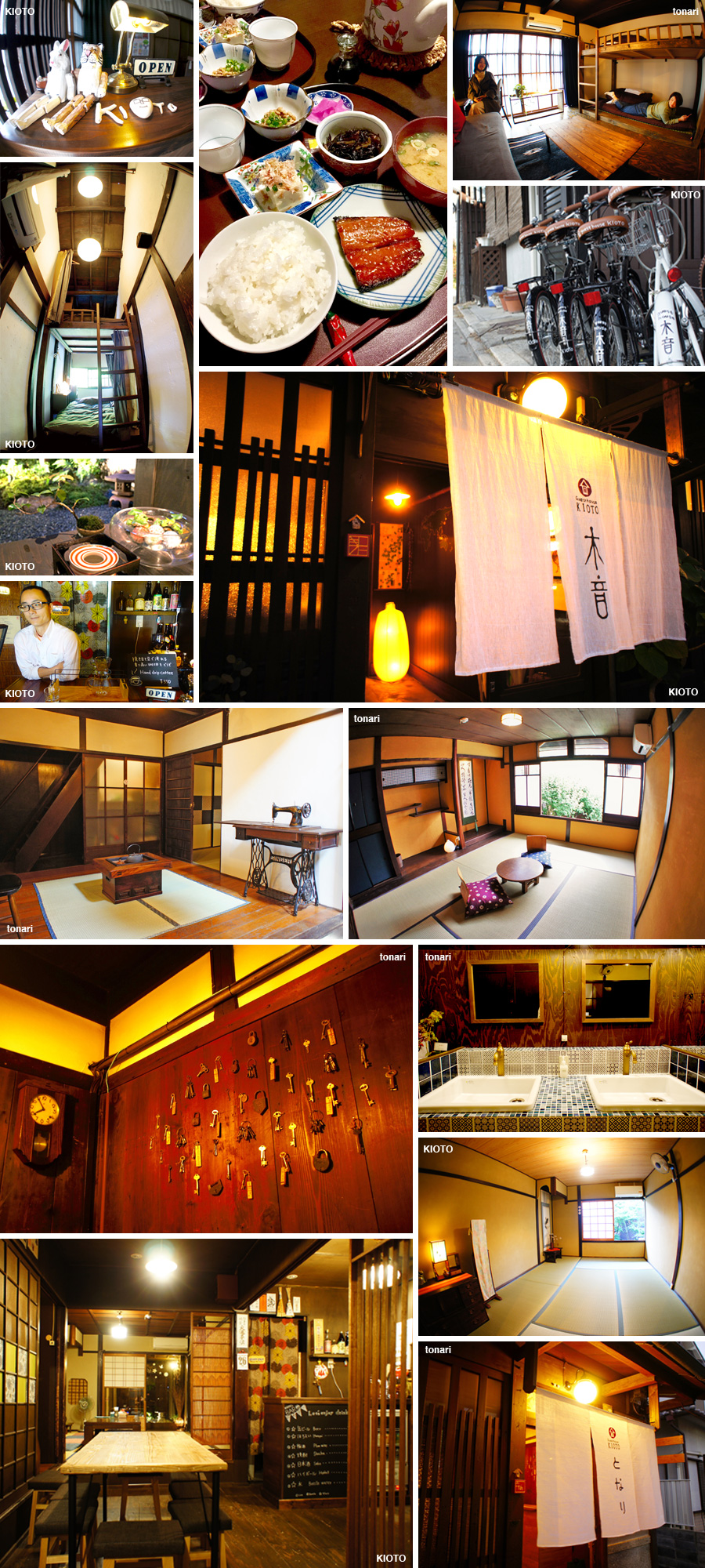 Kyoto,budget,auberge,guesthouse,traditional,aikido,hostel,booking,backpacker,Kioto,accommodation,goodhostelskyoto,